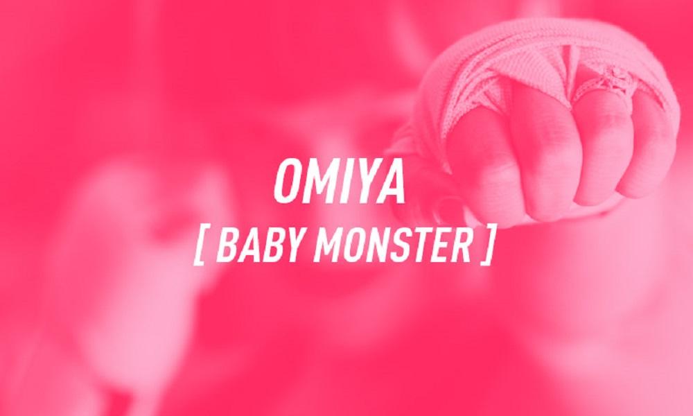 b-monster_baby