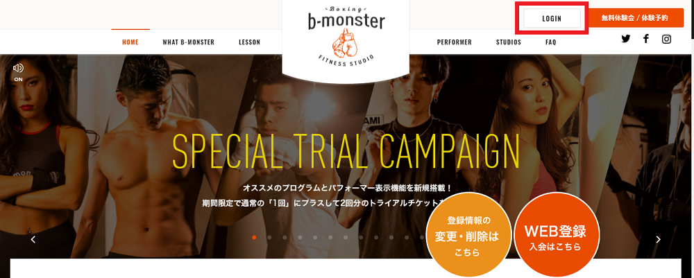 b-monster live