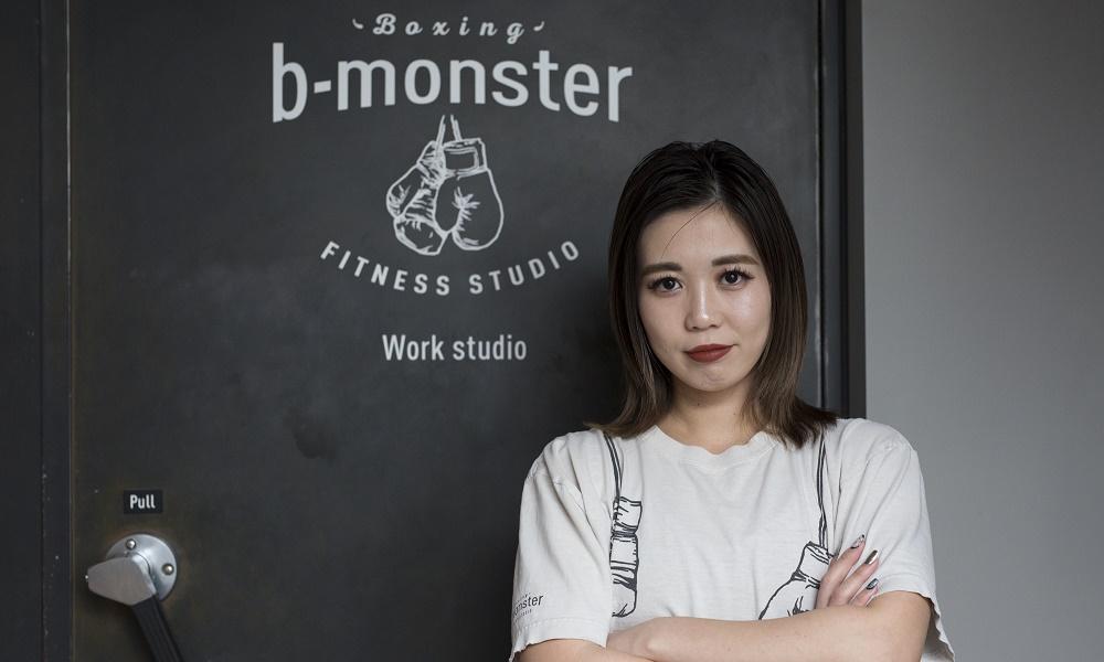 b-monster rina