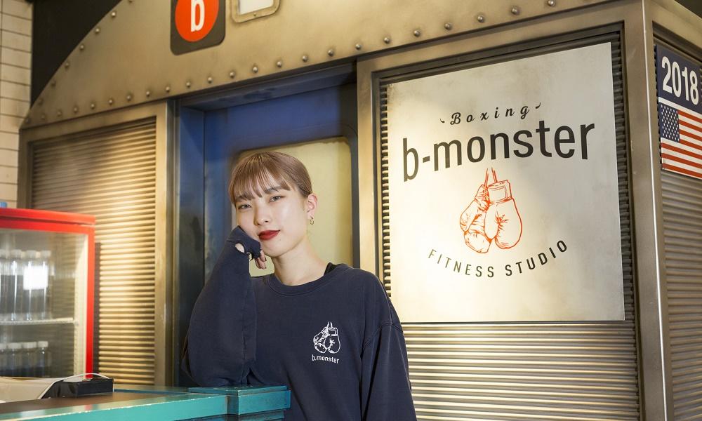 b-monster smine