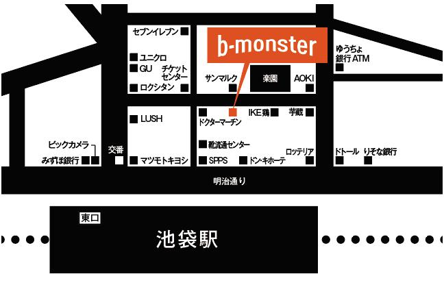 b-monster栄スタジオ 受付