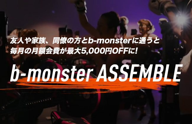 b-monster assemble