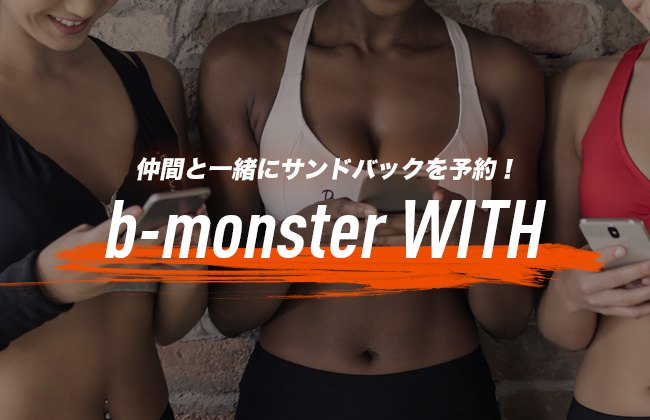 b-monster with